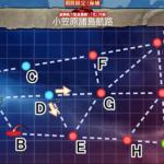【艦これ】2017年冬E-2 小笠原諸島哨戒線強化(乙)