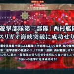 【艦これ】捷号決戦!邀撃、レイテ沖海戦(前篇)