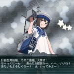 【艦これ】レイテ沖海戦(後篇)の戦果
