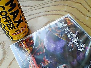 東方永夜抄とMAXコーヒー