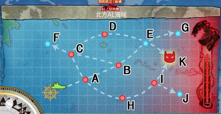 E-1【AL作戦】 北方AL海域突破